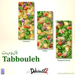 Tabbouleh_Splash